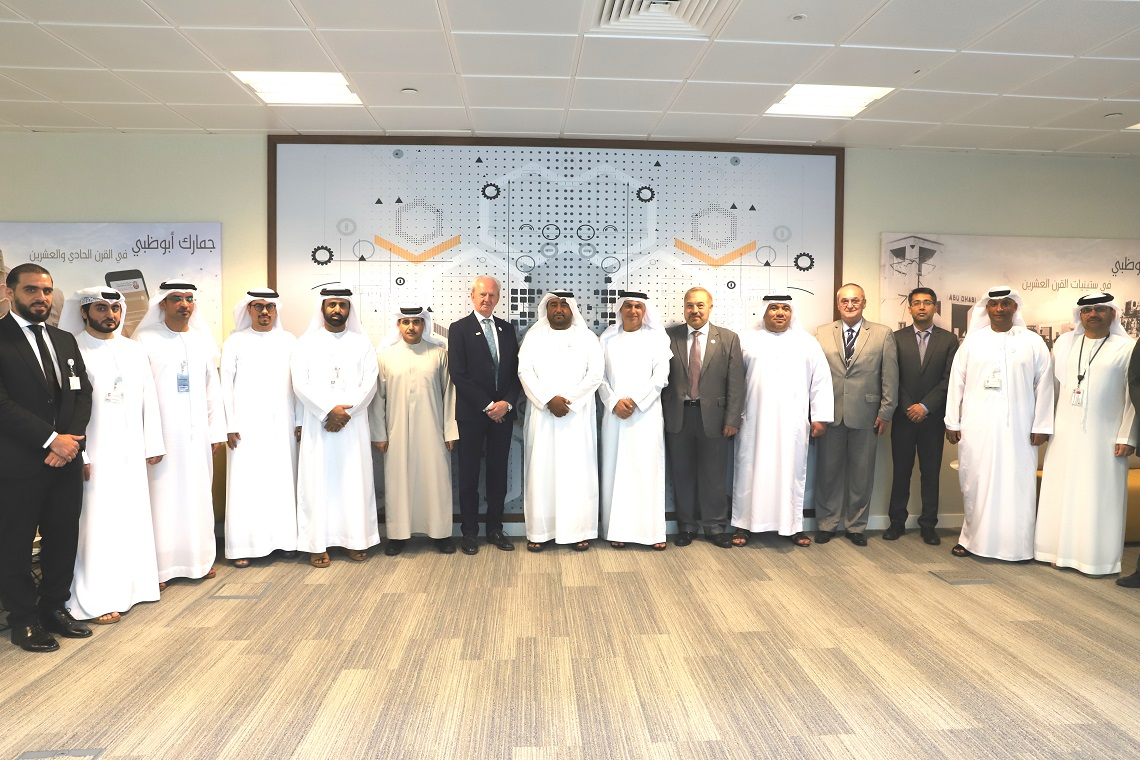 FANR links its NuTech portal with Dhabi Customs Clearance System