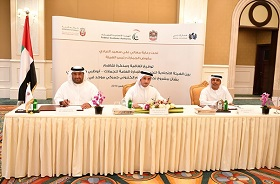Abu Dhabi Customs and Dubai Customs sign agreement and memorandum of understanding with Federal Customs Authority